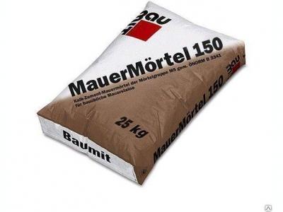 Baumit MauerMortel 150 (25 кг) - Кладочный раствор 150