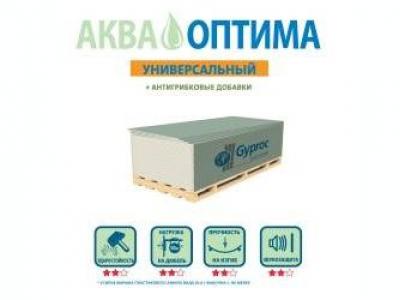 Gyproc Аква Оптима Лонг Гипсокартон влагостойкий