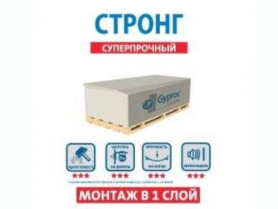 Gyproc Стронг Гипсокартон
