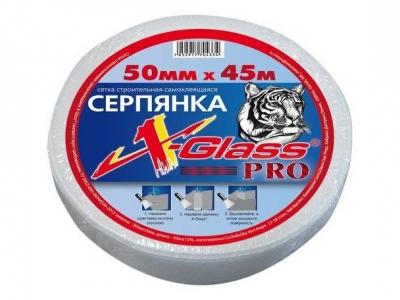 Серпянка X-Glass PRO Сетка строительная самоклеющаяся