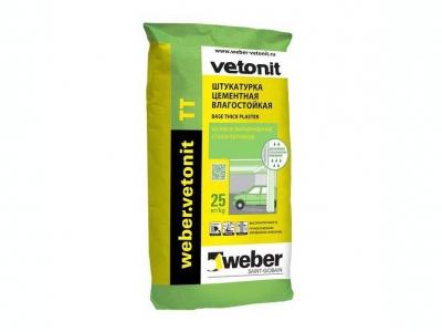 Weber Vetonit TT (25 кг) -Штукатурка водостойкая, морозостойкая на цементной основе для предварительного выравнивания стен и потолков внутри помещений и стен снаружи зданий и сооружений