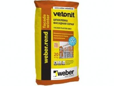 Weber.rend facade winter(20кг) - Цементная фасадная шпаклевка.