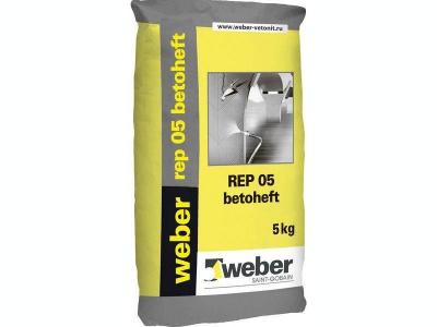 Weber.REP 05 Betoheft (5 кг) - Модифицированный полимерами цементный раствор