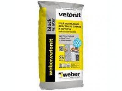 Weber.vetonit block winter (25 кг) - Клей для тонкошовной кладки ячеистых блоков и кирпича в условиях пониженных температур