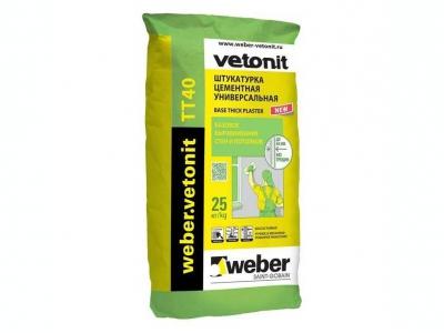 Weber.vetonit TT40 (25 кг) - Штукатурка влагостойкая универсальная