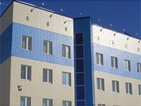 Устройство навесного вентилируемого фасада керамогранитными плитами